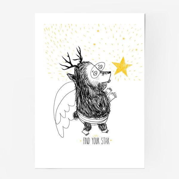 Постер «Найди свою звезду »