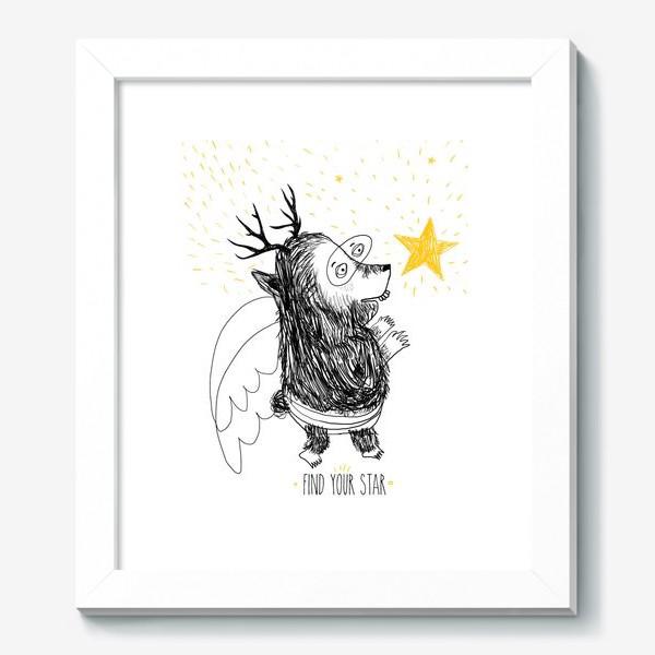 Картина «Найди свою звезду »