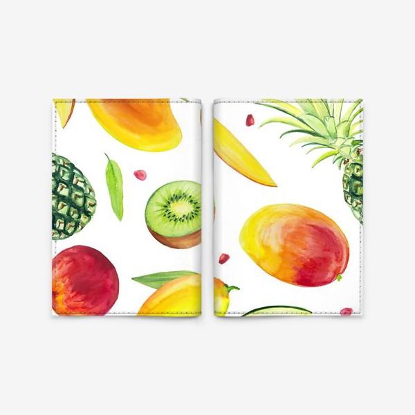 Обложка для паспорта «Узор из фруктов акварель»