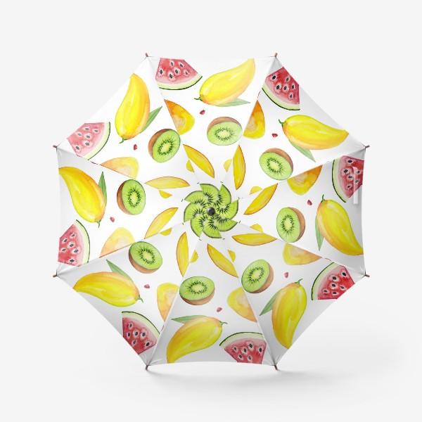 Зонт «Узор из фруктов акварель»