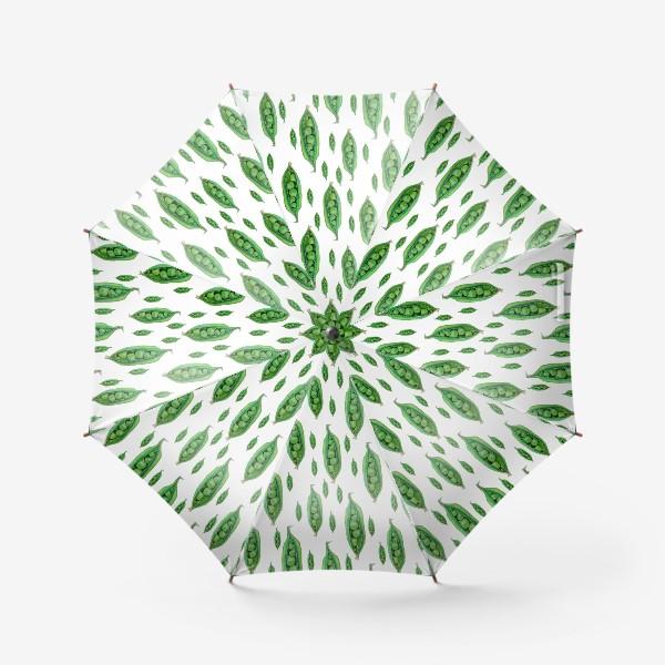 Зонт «Зеленый горошек в стручках, акварельные овощи»