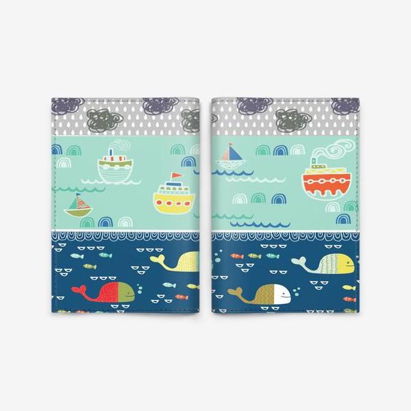 Обложка для паспорта «морской пейзаж»