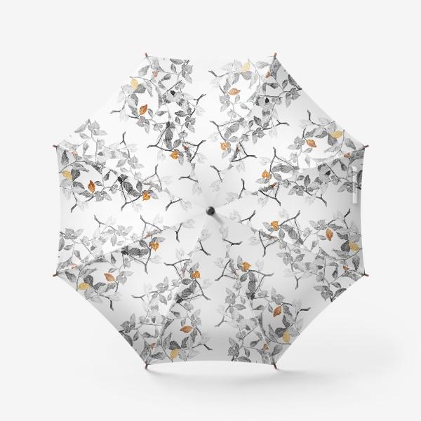 Зонт «Осенние листья винтаж»