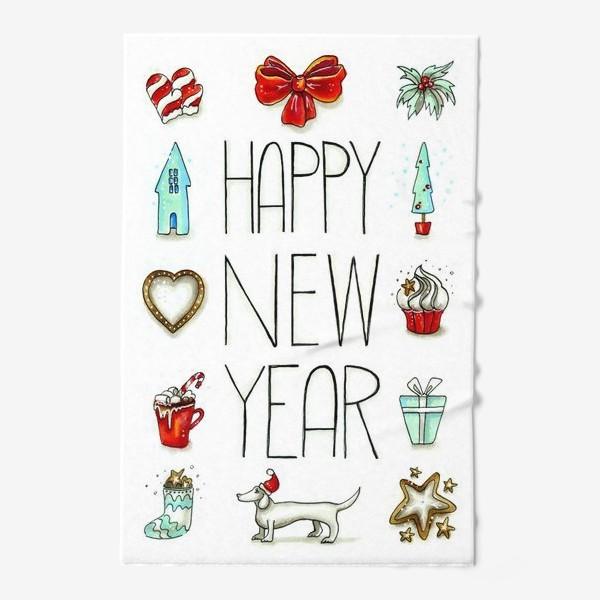 Полотенце «HAPPY NEW YEAR»