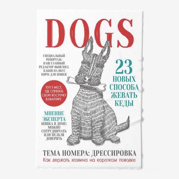 Полотенце «DOGS»