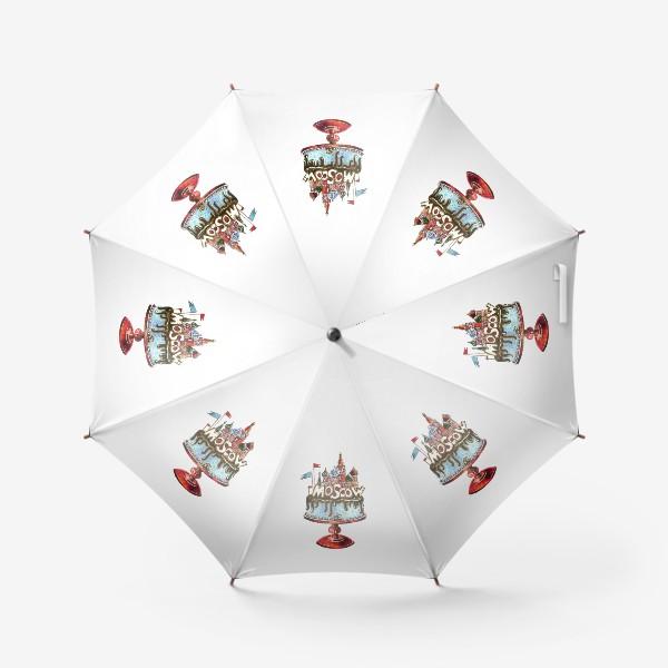 Зонт «МОСКВА»