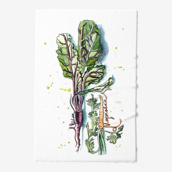 Полотенце «Свёкла и морковка»