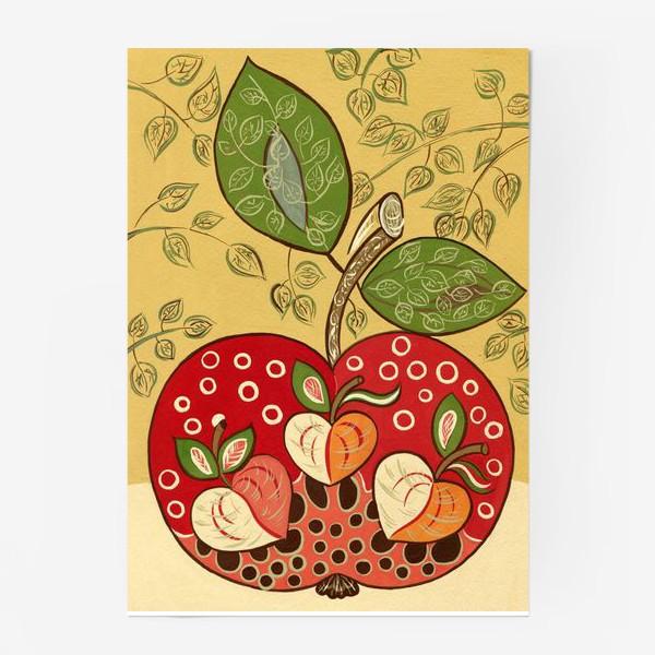 Постер «Декоративное красное яблоко»