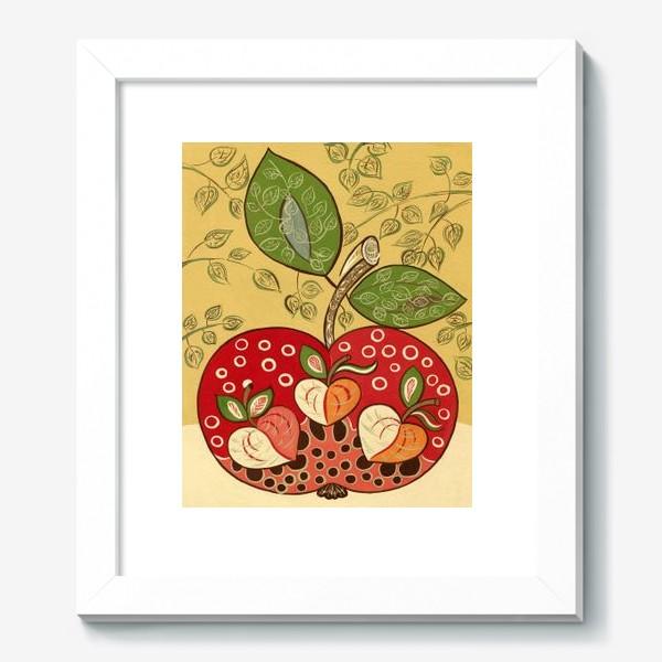 Картина «Декоративное красное яблоко»