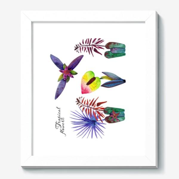 Картина «Тропические цветы»
