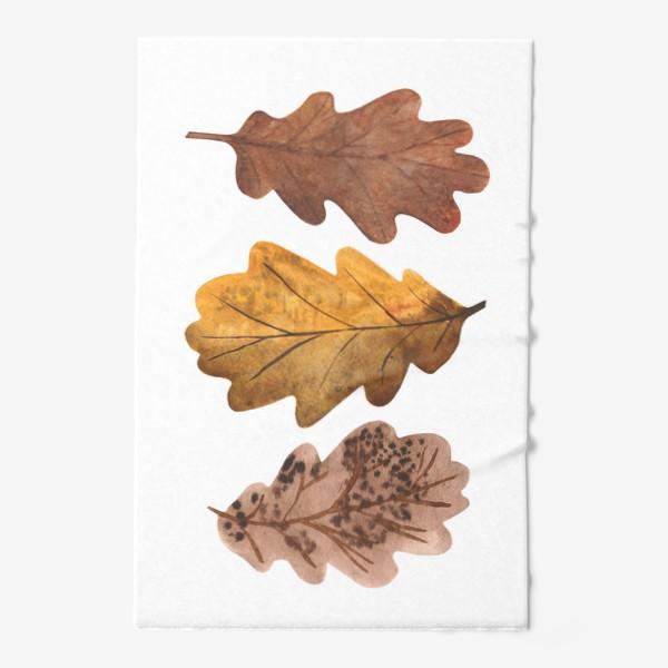 Полотенце «Дубовые листочки»