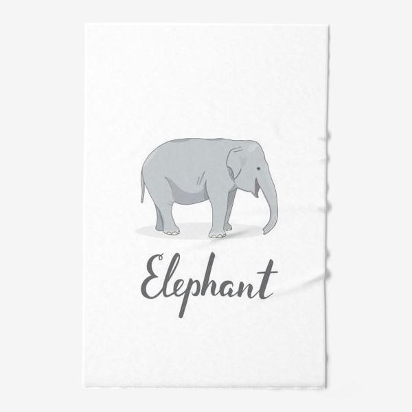 Полотенце «Довольный слон»