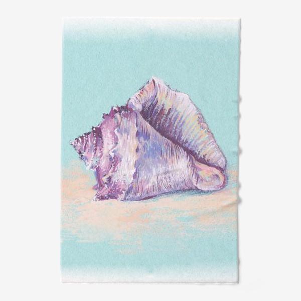Полотенце «ракушка»