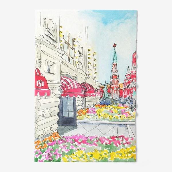 Полотенце «Летняя Москва. Городской акварельный скетч, вид на Кремль и ГУМ»