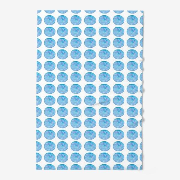 Полотенце «Мерцающий голубой горошек. Акварельные круги. Blue watercolor dots.»