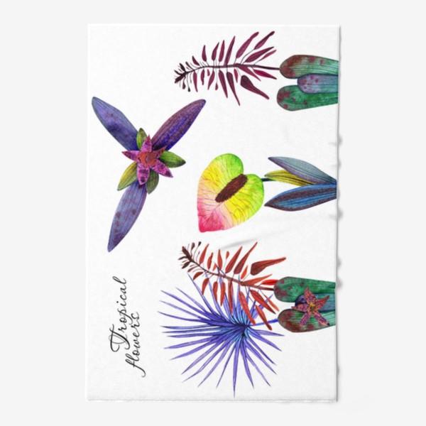 Полотенце «Тропические цветы»