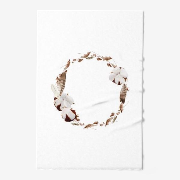Полотенце «Осенний венок с травами, хлопком и перышками »