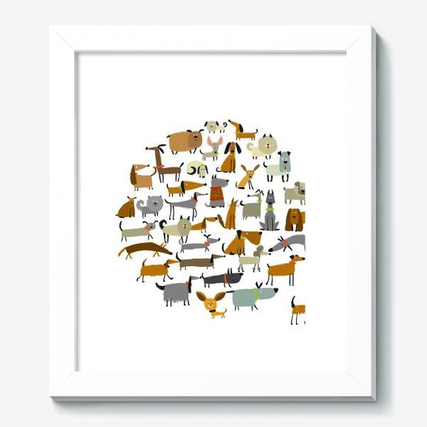 Картина «Любимые животные»