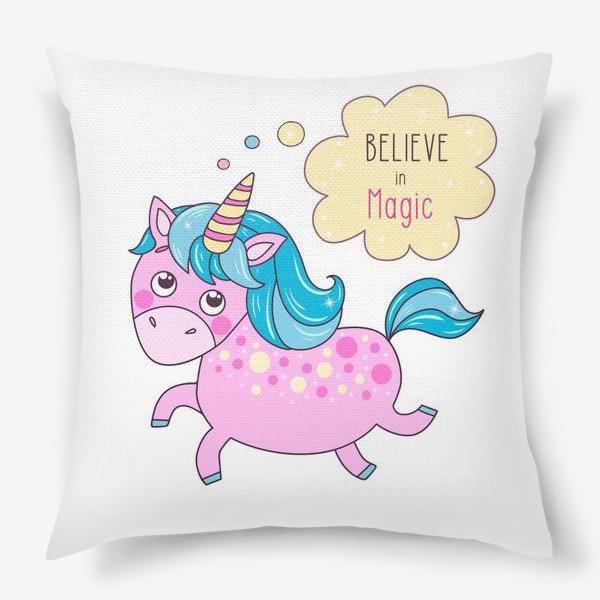 Подушка «Единорог. Верить в чудеса»