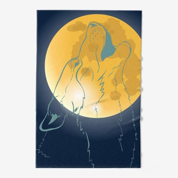 Полотенце «Полнолуние. Волк воет на луну», купить в ...