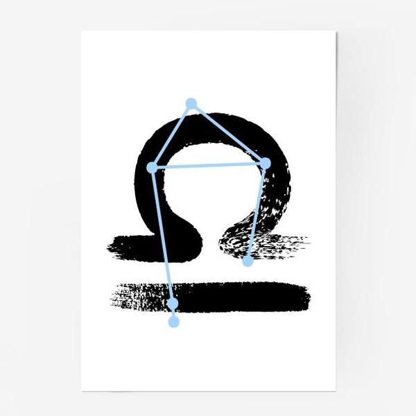 Постер «Весы»