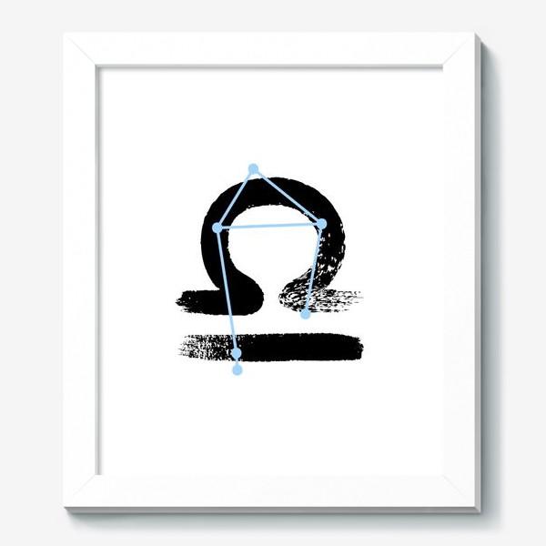 Картина «Весы»