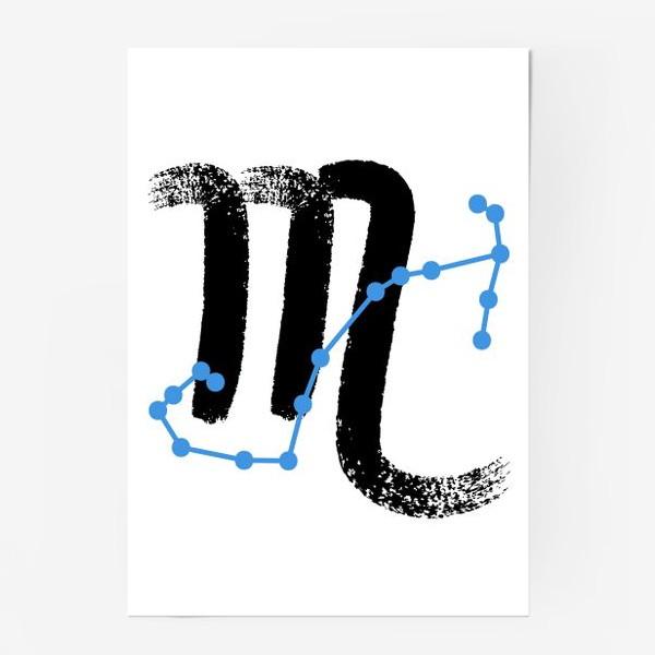 Постер «Скорпион»