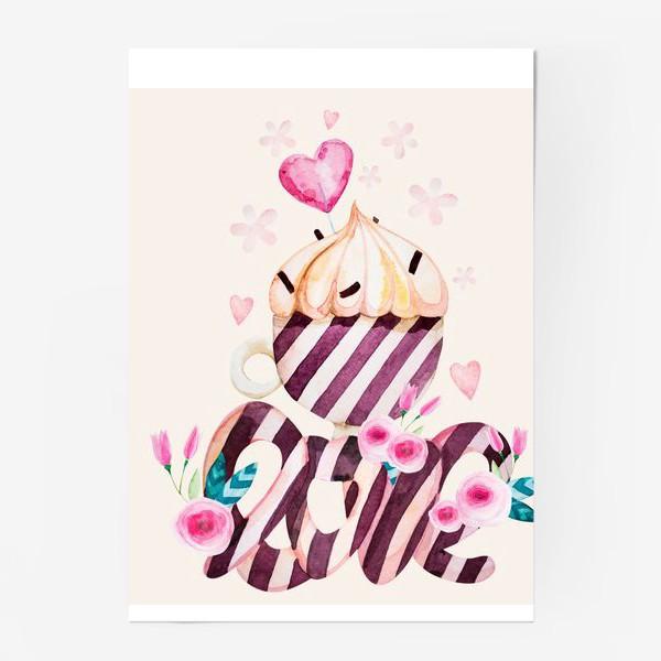 Постер «Чашка кофе с любовью»