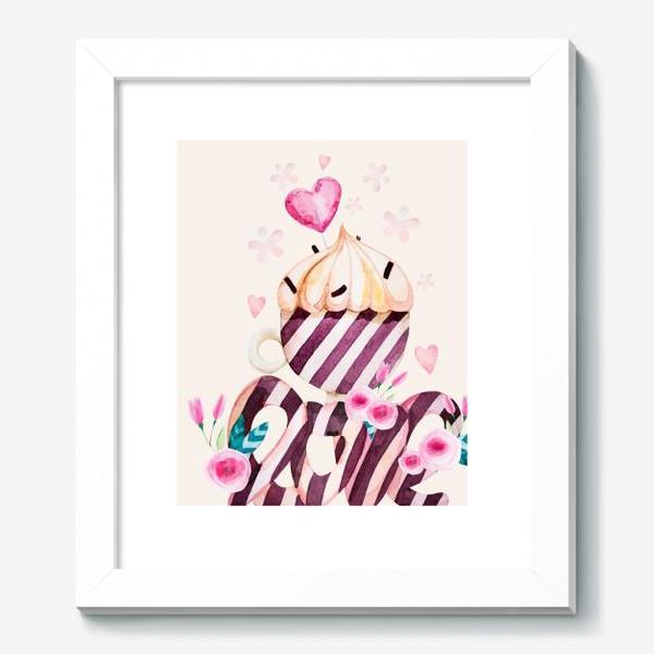 Картина «Чашка кофе с любовью»