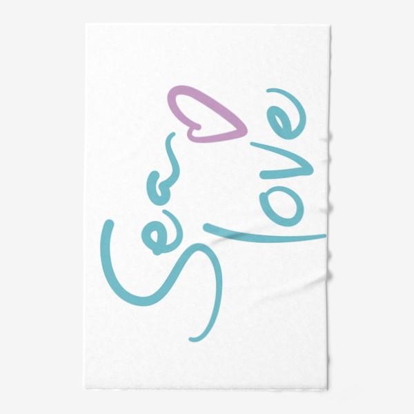 Полотенце «Sea love»