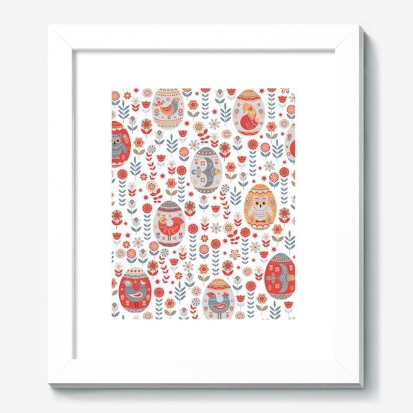 Картина «Пасхальный яйца с животными и птицами. »
