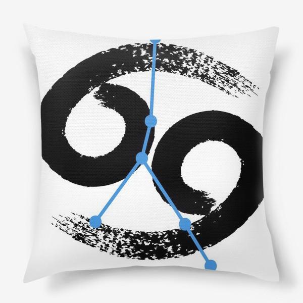 Подушка «Рак»