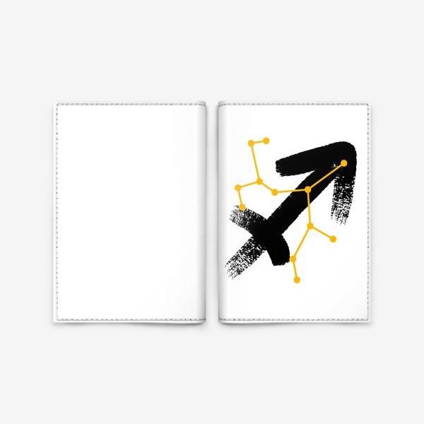 Обложка для паспорта «Стрелец»