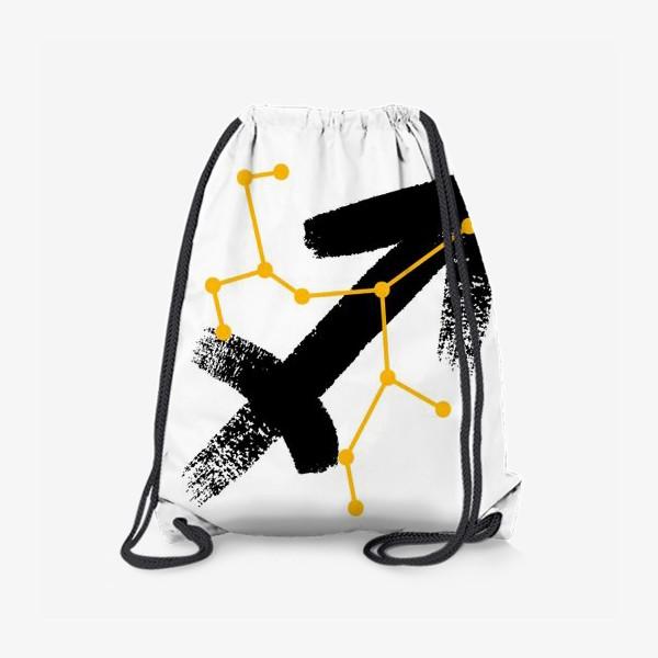 Рюкзак «Стрелец»