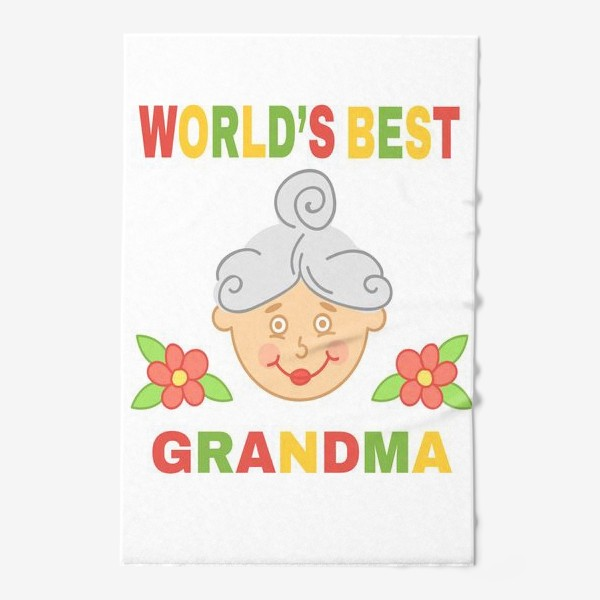 Полотенце «Лучшая бабуля на свете»