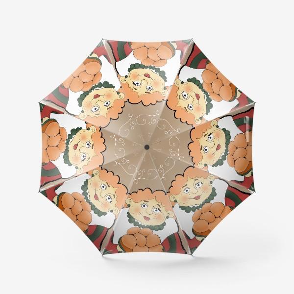 Зонт «Бабушка с пирожками. Подарок бабушке на 8 марта, на день рождения»