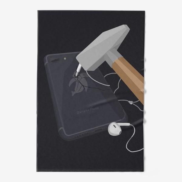 Полотенце «Iphone 7»