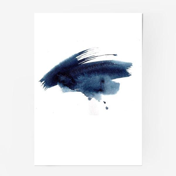 Постер «акварель»