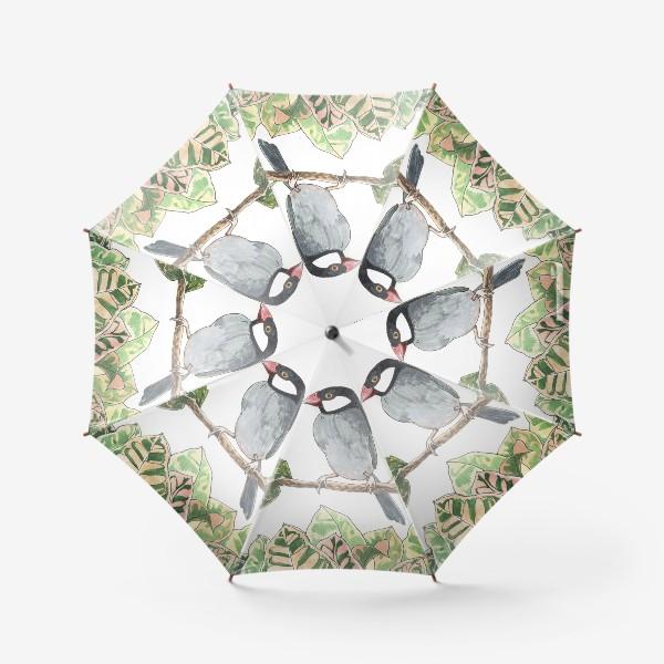 Зонт «Птичка на цветочной ветке»