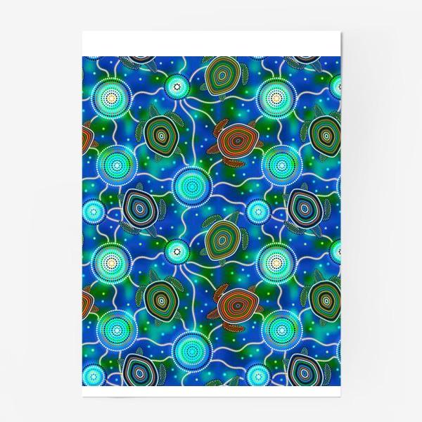 Постер «Черепашки и медузы. Australian Aboriginal Art»