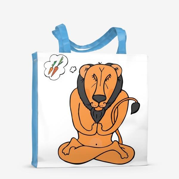 Сумка-шоппер «йога лев»