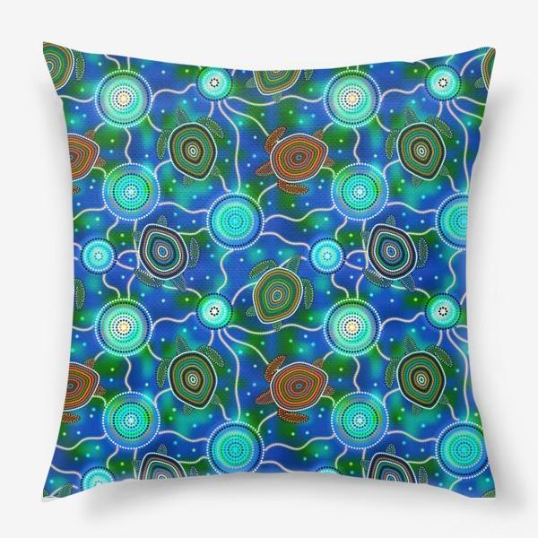 Подушка «Черепашки и медузы. Australian Aboriginal Art»