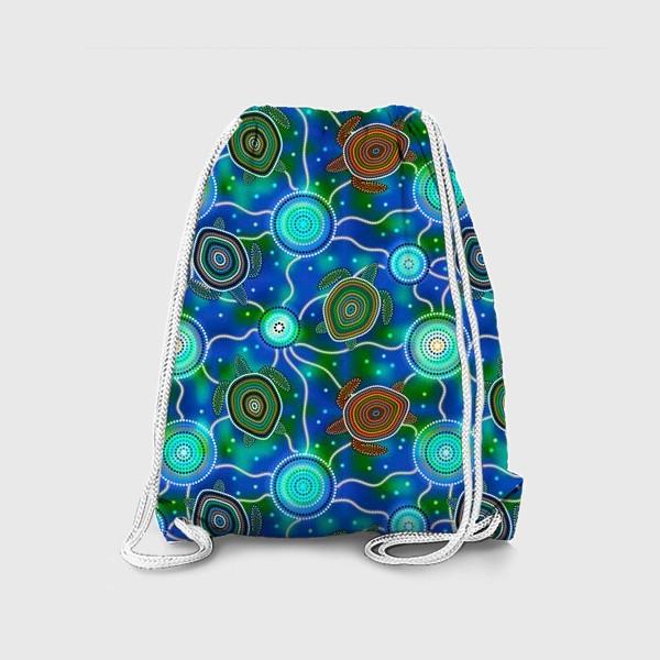 Рюкзак «Черепашки и медузы. Australian Aboriginal Art»