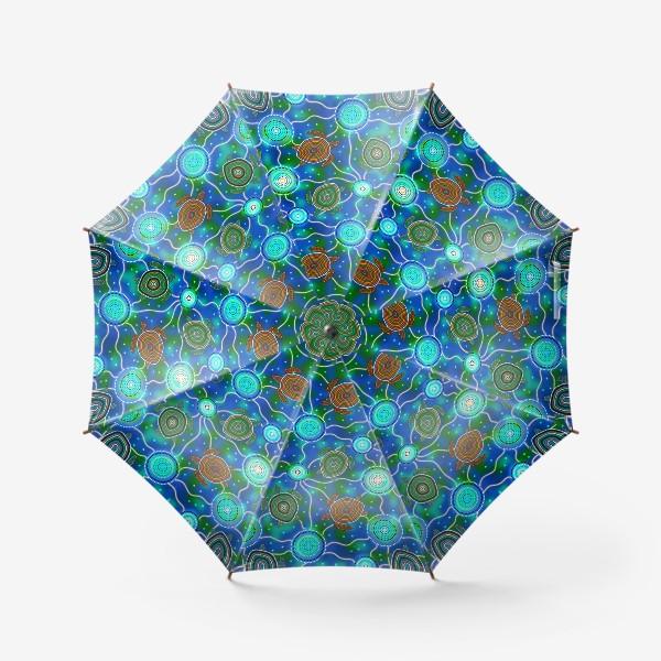 Зонт «Черепашки и медузы. Australian Aboriginal Art»