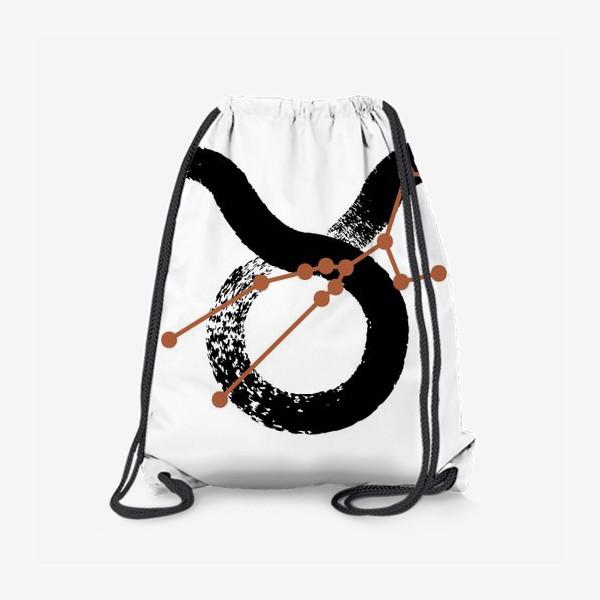 Рюкзак «Телец»
