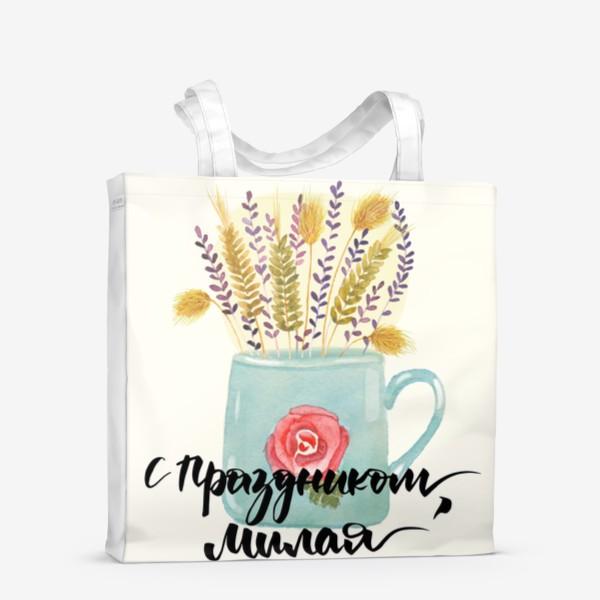 Сумка-шоппер «Для милой»