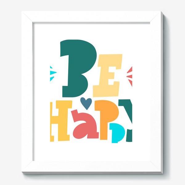 Картина «Be Happy»