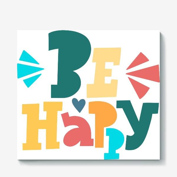 Холст «Be Happy»