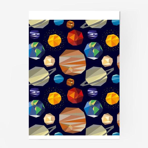 Постер «Планеты солнечной системы»