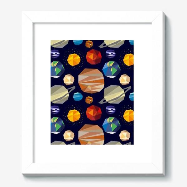 Картина «Планеты солнечной системы»